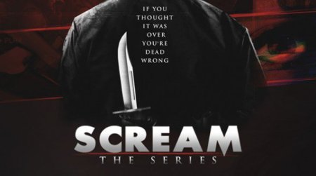Scream-Header-02-Pilot